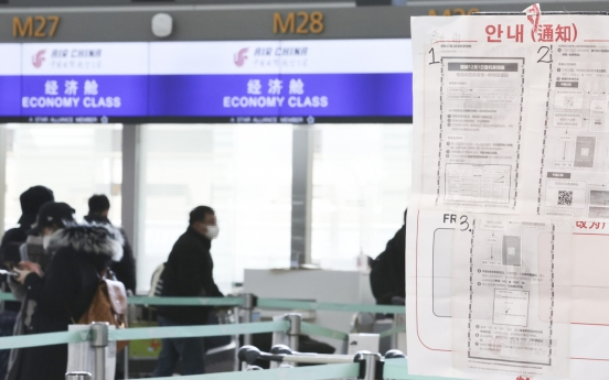 Two in three South Koreans long to travel abroad next year: survey