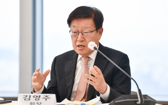 KITA chief sees exports rise 6 percent in 2021, driven by bio, chips