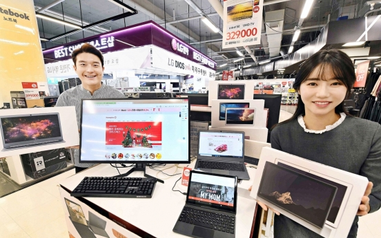 Sales of electronic devices, appliances jump amid pandemic: Homeplus