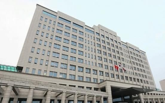 S. Korea's defense budget rises 5.4 percent to W52.8tr in 2021