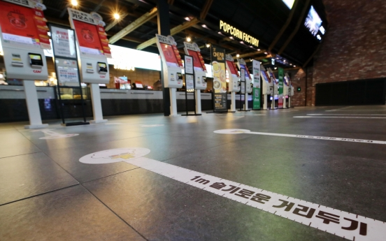 S. Korean moviegoers drop again in Nov. due to 3rd wave of COVID-19