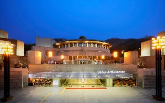 Seoul Arts Center on alert with 2 COVID-19 cases