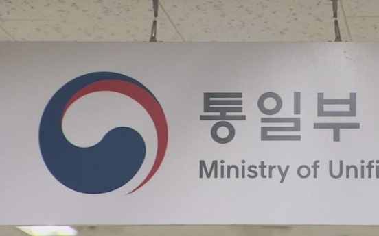 Unification ministry's budget rises 3.6% with new fund for developing big data, AI program
