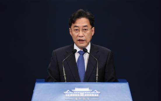 Cheong Wa Dae denies report of S. Korea-China-Japan summit postponement