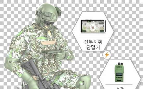 Military to use Samsung smartphone-based combat information device