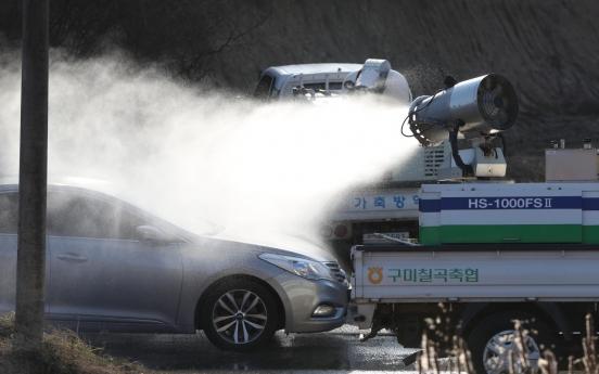 [Newsmaker] S. Korea probes 10 suspected cases of highly pathogenic bird flu