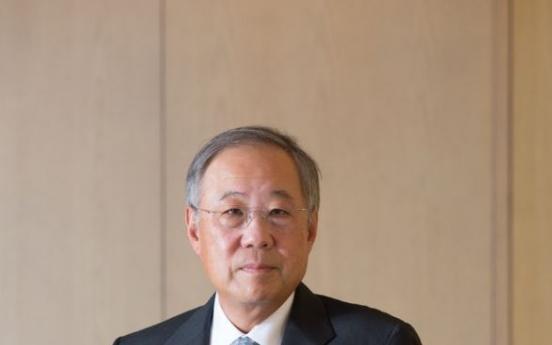 Poongsan Group Chairman Ryu Jin joins CSIS Board of Trustees
