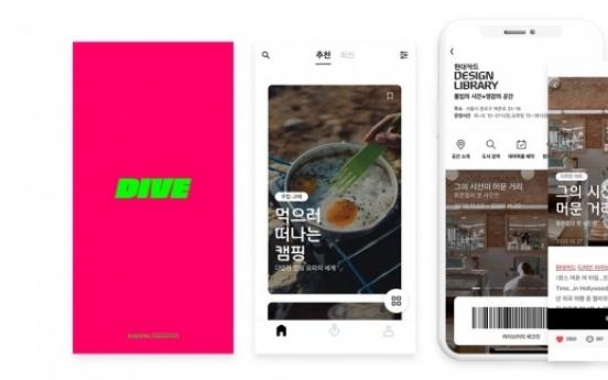 Hyundai Card's Dive culture app bags top mobile award