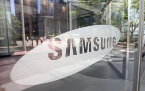 Samsung Electronics to hold global strategy meeting next week