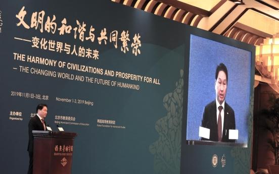 SK chief Chey underscores ESG