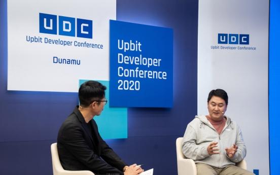 Upbit Developer Conference discusses future of blockchain, CBDC
