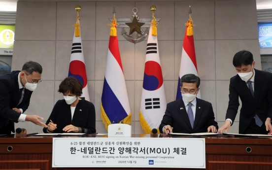 S. Korea, Netherlands sign MOU on discovery of Dutch troops missing in Korean War