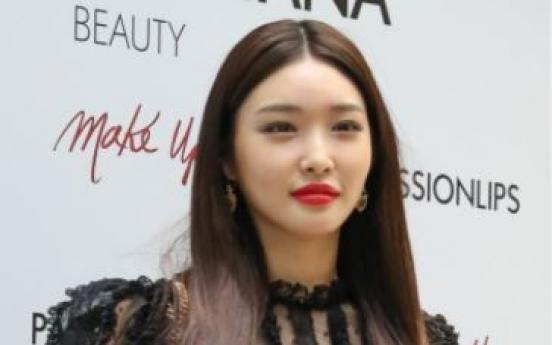 K-pop singer Chungha tests positive for coronavirus
