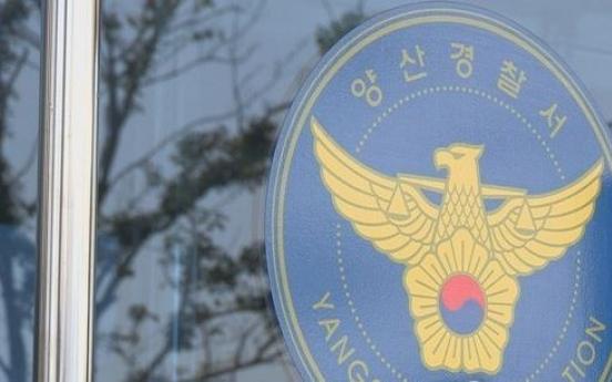쓰레기더미 화재 진압 중 훼손 시신 발견…범죄 가능성 커