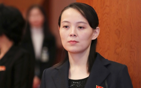 NK leader's sister says S. Korean FM will 'pay dearly' for remarks on COVID-19