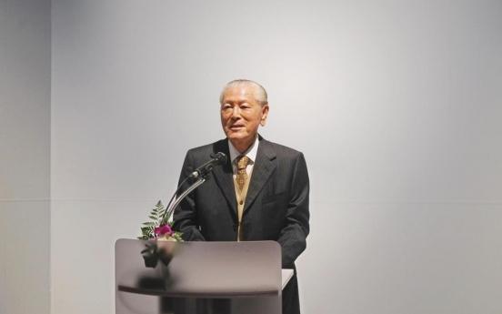 Collector Sohn Chang-kun awarded highest order of cultural merit