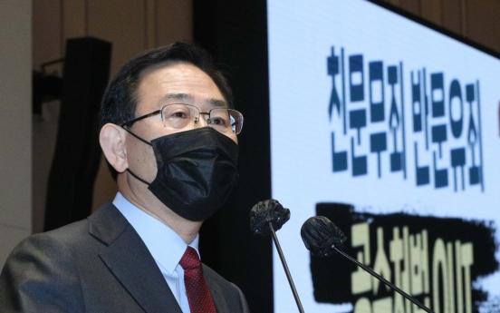 Opposition raises heat on Moon over prosecutorial reform