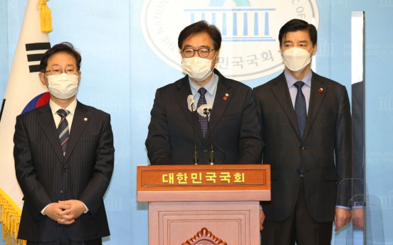 Ruling party seeks to relocate Assembly to Sejong