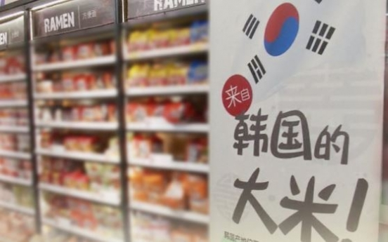 Instant noodle exports soar more than 30% this year amid virus