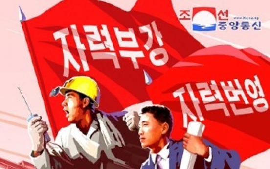 N. Korea likely to propose beefed-up 'self-reliance' drive at party congress: think tank