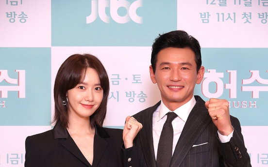 Hwang Jung-min, Yoona tackle life of reporter in 'Hush'