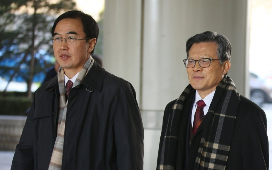Top court orders retrial of inter-Korean summit transcript destruction case