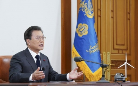Moon announces S. Korea's commitment to carbon neutrality by 2050