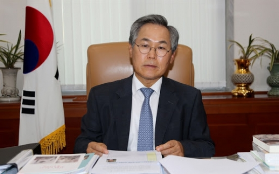 S. Korea set to send special envoy to Russia: Cheong Wa Dae