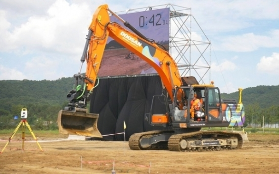 HHI Group chosen as preferred bidder for Doosan Infracore takeover