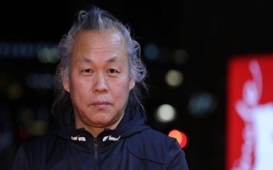 Movie director Kim Ki-duk dies of coronavirus