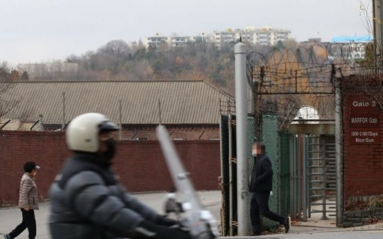 USFK tightens COVID-19 restrictions in greater Seoul area