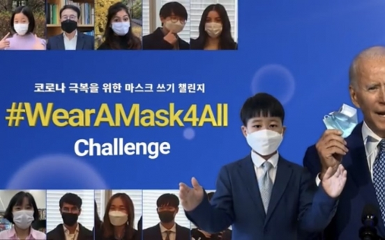 Sunfull Foundation leads campaign for wearing mask to fight COVID-19