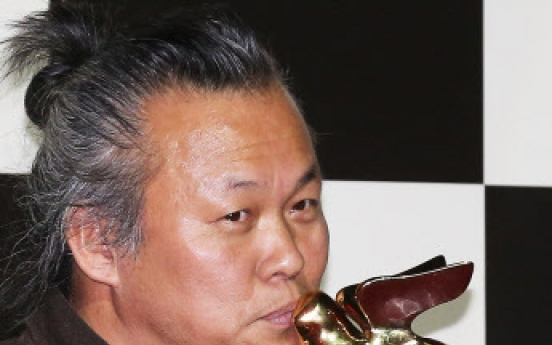 Korean movie industry stays quiet after filmmaker Kim Ki-duk's death