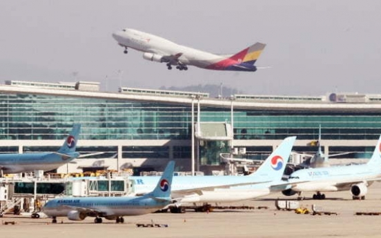 Asiana decides on capital reduction to improve financial status
