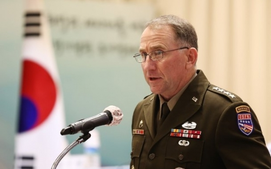 Abrams says USFK will get COVID-19 vaccine as soon as it's authorized