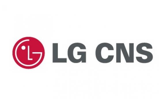 LG CNS wins W100b project digitalizing Indonesia's tax system