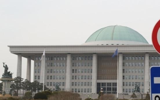 US expressed concerns over S. Korea's efforts to curb Google: lawmaker