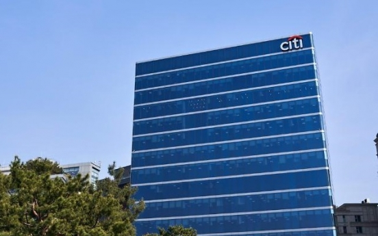 Citibank to pay partial compensation in KIKO derivative dispute