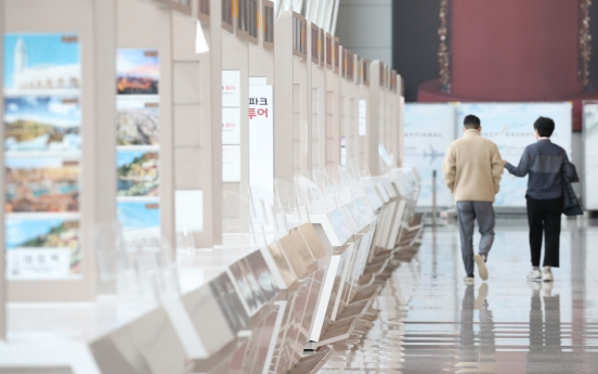[Newsmaker] Tourists to S. Korea forecast to drop to 32-year low this year