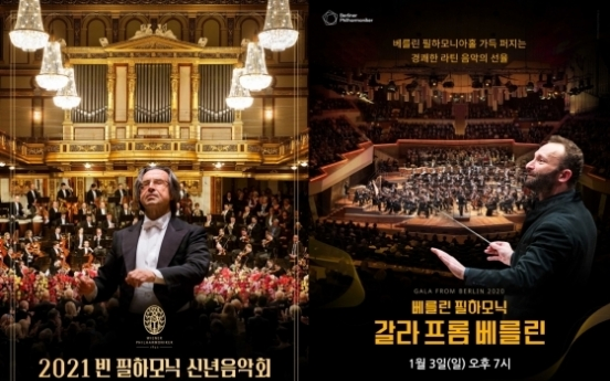 Celebrate New Year with Europe's finest orchestras at local cinemas