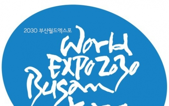 World Expo 2030 Busan Korea to showcase Korea's advance