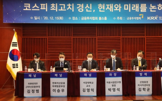 MSCI advanced index listing key to attracting foreign capital: expert