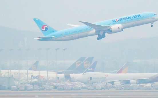 Korean Air, labor union agree to wage freeze, furlough amid pandemic