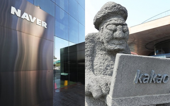 Naver, Kakao excluded from toughened watch list of financial conglomerates
