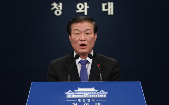 Blue House officiates 2-month suspension for top prosecutor, Justice Minister seeks to resign