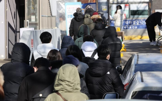Seoul reports record-high daily COVID-19 cases