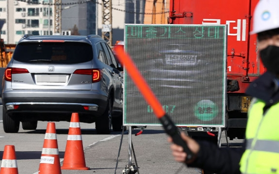 Seoul regulates older vehicles, industrial sites to curb pollution