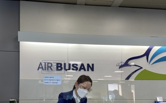 Air Busan cabin crew to wear goggles on domestic flights