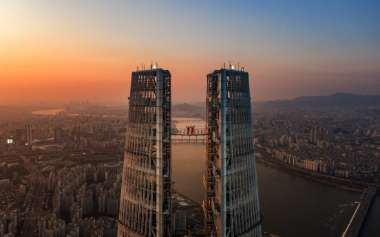 [Photo News] Sunset at Sky Bridge in Seoul