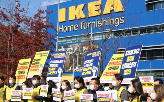 Ikea Korea workers to strike over 'discriminatory' treatment